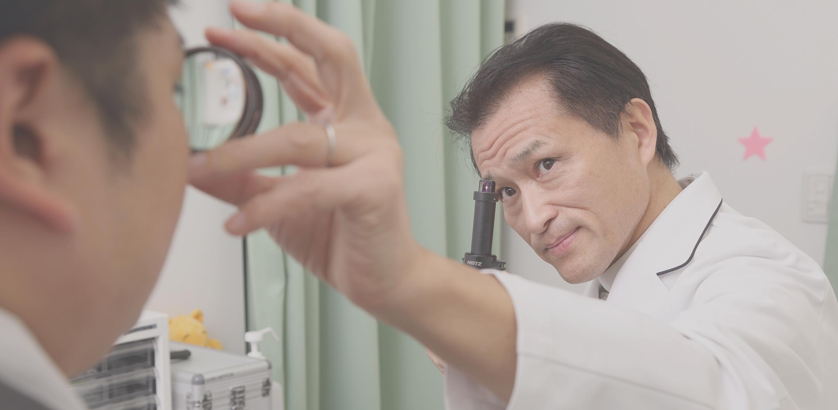患者さんの目を守り、心まで晴れやかにできるクリニックでありたい