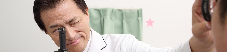 患者さんの悩みに幅広く応え、重い病気を見逃さない